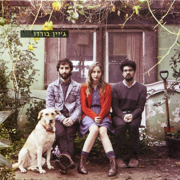 Jane Bordeaux Jane Bordeaux album