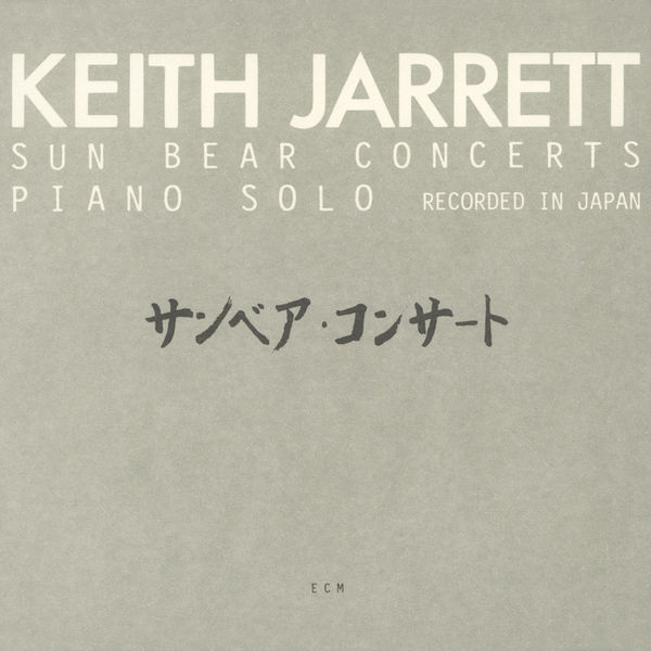 Keith Jarrett Sun Bear Concerts Piano Solo Recorded in Japan ECM DSD64 Remaster